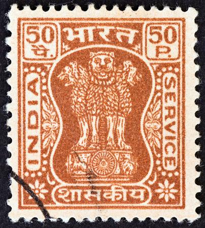 ashoka: INDIA - CIRCA 1968: A stamp printed in India shows four Indian lions capital of Ashoka Pillar, circa 1968.