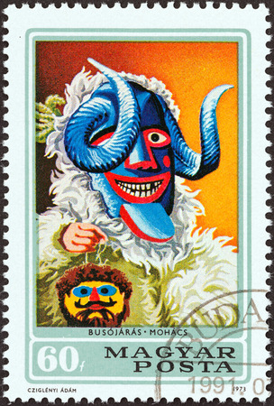 farsang: HUNGARY - CIRCA 1973: A stamp printed in Hungary from the Busojaras Ceremony, Mohacs. Carnival Masks issue shows Carnival Mask, circa 1973.