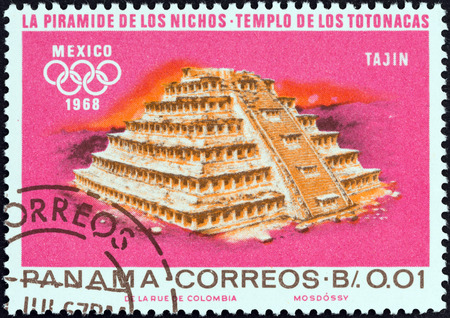 indian postal stamp: PANAMA - CIRCA 1967: A stamp printed in Panama from the 1968 Summer Olympics, Mexico City issue shows Indian ruins at Tajin, circa 1967. Editorial