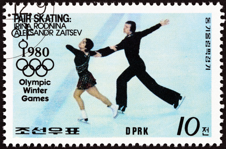 placid: NORTH KOREA - CIRCA 1979: A stamp printed in North Korea from the Winter Olympic Games, Lake Placid  issue shows figure skating (Irina Rodnina and Aleksandr Zaitsev), circa 1979.