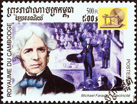 cambodge: CAMBODIA - CIRCA 2001: A stamp printed in Cambodia from the \Millennium \ issue shows Michael Faraday, electric motor, circa 2001. Editorial