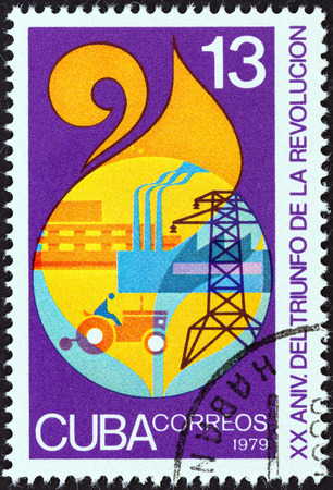 stempel: CUBA - CIRCA 1979: A stamp printed in Cuba issued for the 20th anniversary of Revolution shows symbols of industry, circa 1979. Editorial