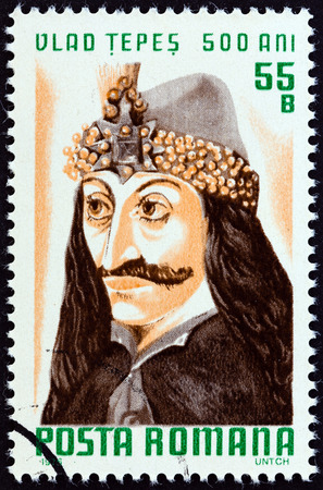 historian: ROMANIA - CIRCA 1976: A stamp printed in Romania from the Anniversaries  issue shows Prince Vlad Tepes (Dracula), 500th death anniversary, circa 1976. Editorial