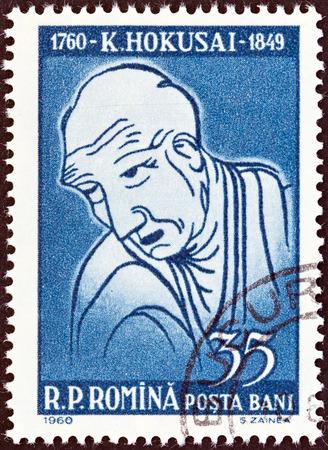 printmaker: ROMANIA - CIRCA 1960: A stamp printed in Romania from the Cultural Anniversaries issue shows Katsushika Hokusai (painter, birth bicentenary), circa 1960.