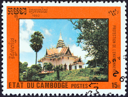 postes: CAMBODIA - CIRCA 1992: A stamp printed in Cambodia from the \Environmental Protection \ issue shows a Pagoda, circa 1992. Editorial