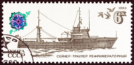 refrigerated: USSR - CIRCA 1983: A stamp printed in USSR from the \Fishing Vessels \ issue shows Refrigerated trawler, circa 1983. Editorial