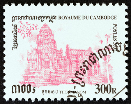 cambodge: CAMBODIA - CIRCA 2001: A stamp printed in Cambodia from the Temples  issue shows Thonmanom, circa 2001.