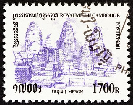 sello: CAMBODIA - CIRCA 2001: A stamp printed in Cambodia from the Temples  issue shows Mebon, circa 2001.