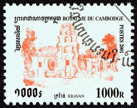 estampilla: CAMBODIA - CIRCA 2001: A stamp printed in Cambodia from the Temples  issue shows Kravan, circa 2001.