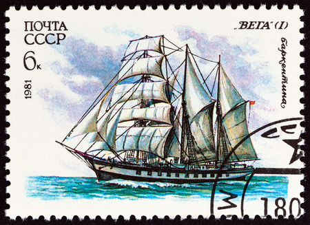 sello: USSR - CIRCA 1981: A stamp printed in USSR from the Cadet Sailing Ships  issue shows Barquentine Vega, circa 1981.