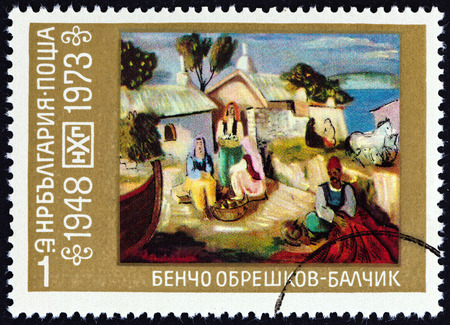 balchik: BULGARIA - CIRCA 1973: A stamp printed in Bulgaria from the 25th anniversary of National Art Gallery, Sofia issue shows Balchik (Bercho Obreshkov), circa 1973.