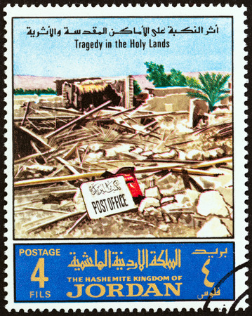 sello: JORDAN - CIRCA 1969: A stamp printed in Jordan from the Tragedy in the Holy Lands  issue shows wrecked post office, circa 1969. Editorial