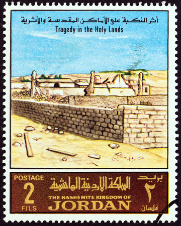 the hashemite kingdom of jordan: JORDAN - CIRCA 1969: A stamp printed in Jordan from the Tragedy in the Holy Lands  issue shows bombed house and fence, circa 1969. Editorial