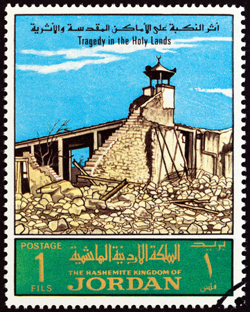 bombed: JORDAN - CIRCA 1969: A stamp printed in Jordan from the Tragedy in the Holy Lands  issue shows bombed mosque, circa 1969.
