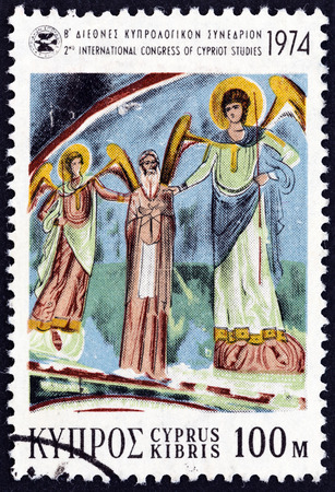 kibris: CYPRUS - CIRCA 1974: A stamp printed in Cyprus from the 2nd International Congress of Cypriot Studies  issue shows Saint Neophytos (wall painting), circa 1974.