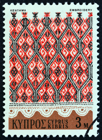 kypros: CYPRUS - CIRCA 1971: A stamp printed in Cyprus issue shows cotton napkin, circa 1971.