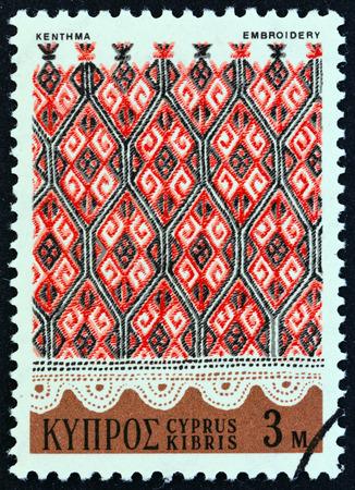 kibris: CYPRUS - CIRCA 1971: A stamp printed in Cyprus issue shows cotton napkin, circa 1971.