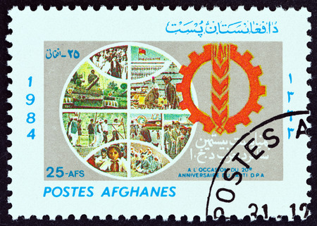 issued: AFGHANISTAN - CIRCA 1985: A stamp printed in Afghanistan issued for the 20th Anniversary of the Peoples Democratic Party shows Globe and Emblem, circa 1985. Editorial