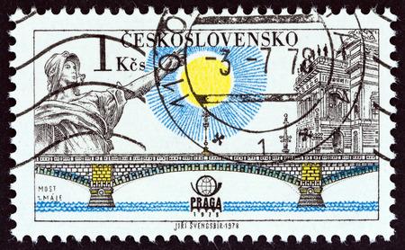 praga: CZECHOSLOVAKIA - CIRCA 1978: A stamp printed in Czechoslovakia from the PRAGA 78 International Stamp Exhibition. Prague Bridges  issue shows Bridge of 1st May (Legion Bridge), circa 1978. Editorial