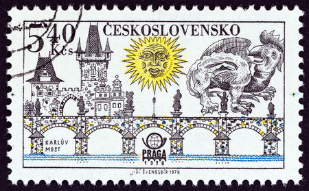 78: CZECHOSLOVAKIA - CIRCA 1978: A stamp printed in Czechoslovakia from the PRAGA 78 International Stamp Exhibition. Prague Bridges  issue shows Charles Bridge, circa 1978.