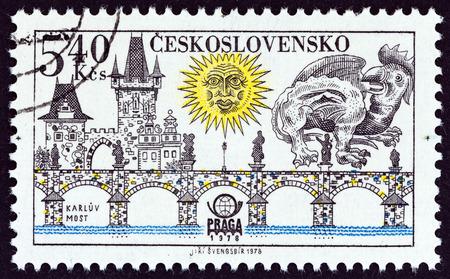 praga: CZECHOSLOVAKIA - CIRCA 1978: A stamp printed in Czechoslovakia from the PRAGA 78 International Stamp Exhibition. Prague Bridges  issue shows Charles Bridge, circa 1978.