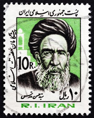 """scholars: IR�N - CIRCA 1983: Un sello impreso en Ir�n desde la edici�n de """"Los eruditos religiosos"""" muestra Seyyed Hassan Modaress, alrededor del a�o 1983."""