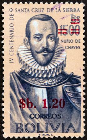 timbre: BOLIVIA - CIRCA 1970: A stamp printed in Bolivia shows Spanish conquistador Nuflo de Chaves, circa 1970.