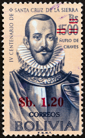 BOLIVIA - CIRCA 1970: A stamp printed in Bolivia shows Spanish conquistador Nuflo de Chaves, circa 1970. Stock Photo - 38953799