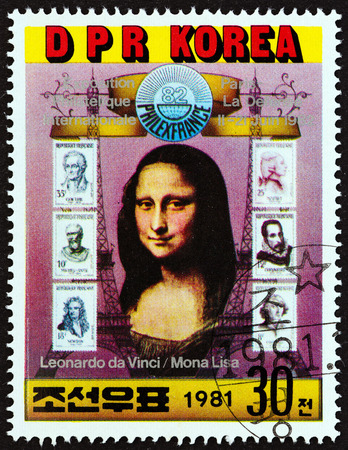 mona lisa: NORTH KOREA  CIRCA 1981: A stamp printed in North Korea from the Philexfrance 82 International Stamp Exhibition Paris  issue shows Mona Lisa and French stamps circa 1981.