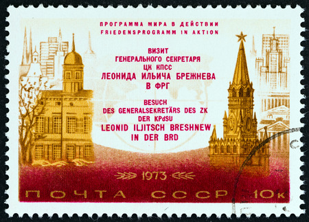 spassky: USSR  CIRCA 1973: A stamp printed in USSR from the Brezhnevs Visits to Germany France and USA  issue shows Schaumberg Palace Bonn and Spassky Tower Moscow circa 1973. Editorial