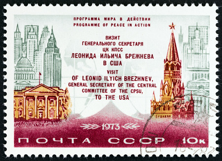 spassky: USSR  CIRCA 1973: A stamp printed in USSR from the Brezhnevs Visits to Germany France and USA  issue shows White House Washington D.C. and Spassky Tower Moscow circa 1973.