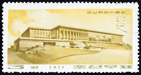 NORTH KOREA  CIRCA 1973: A stamp printed in North Korea shows Korean Revolution Museum circa 1973.
