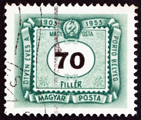 posthorn: HUNGARY  CIRCA 1953: A stamp printed in Hungary from the 50th anniversary of 1st Hungarian Postage Due Stamps  issue shows value circa 1953. Editorial