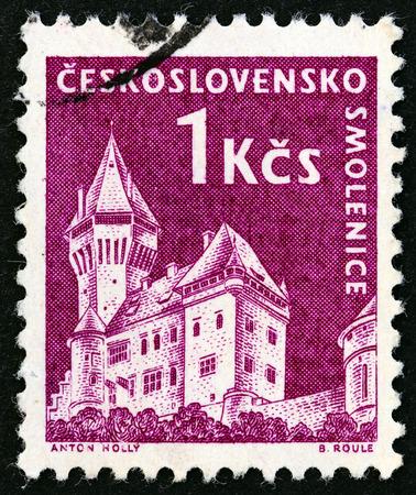 czechoslovak: CZECHOSLOVAKIA  CIRCA 1960: A stamp printed in Czechoslovakia from the Czechoslovak Castles issue shows Smolenice castle circa 1960.