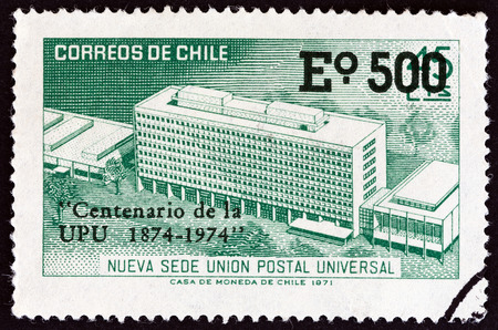 CHILE  CIRCA 1974: A stamp printed in Chile issued for the 100th anniversary of UPU Douglas shows UPU Headquarters Building Berne circa 1974.