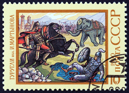 poems: USSR  CIRCA 1990: A stamp printed in USSR from the Epic poems of nations of USSR  issue shows Gurugli Tajikistan Illustration by I. Martynov circa 1990.