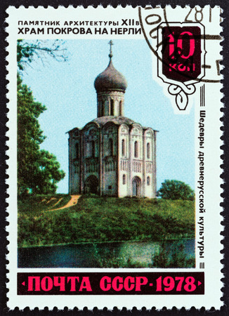 bogolyubovo: USSR  CIRCA 1978: A stamp printed in USSR from the Masterpieces of Old Russian Culture  issue shows Church of the Intercession of River Nerl Bogolyubovo 12th century circa 1978.