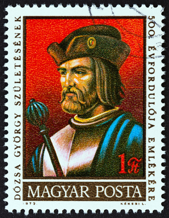 magyar posta: HUNGARY  CIRCA 1972: A stamp printed in Hungary issued for the 500th anniversary of the birth of Gyorgy Dozsa 14711514 shows Gyorgy Dozsa circa 1972. Editorial