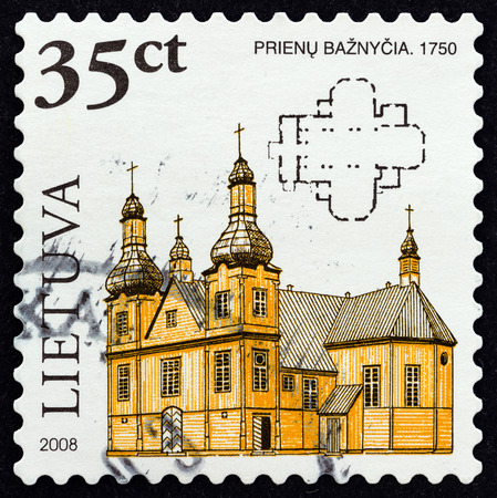 sacral: LITHUANIA  CIRCA 2008: A stamp printed in Lithuania from the Wooden Sacral Architecture in Lithuania  issue shows the church of Prienai 1750 circa 2008.
