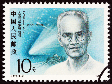 estampilla: CHINA  CIRCA 1990: A stamp printed in China from the Scientists  issue shows Astronomer Zhang Yuzhe circa 1990.