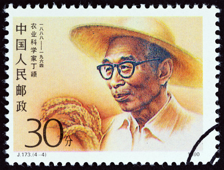 agriculturalist: CHINA  CIRCA 1990: A stamp printed in China from the Scientists  issue shows Agriculturalist Ding Ying circa 1990. Editorial