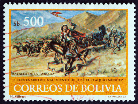 BOLIVIA  CIRCA 1984: A stamp printed in Bolivia issued for the birth bicentenary of Jose Eustaquio Mendez shows Battle of La Tablada by M. Villegas circa 1984.