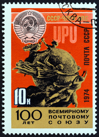 upu: USSR  CIRCA 1974: A stamp printed in USSR issued for the Centenary of U.P.U. shows Soviet Crest and U.P.U. Monument Berne circa 1974.