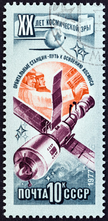 soyuz: USSR  CIRCA 1977: A stamp printed in USSR from the 20th anniversary of Space Exploration  issue shows Soyuz spacecraft and Salyut space station linked circa 1977.