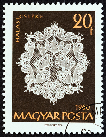 magyar posta: HUNGARY  CIRCA 1960: A stamp printed in Hungary from the Halas Lace Patterns  issue shows Halas Lace design circa 1960.