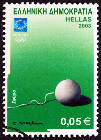 """lancer marteau: GR�CE CIRCA 2003: timbre, imprim� en Gr�ce � partir de la �Ath�nes 2004: �quipement de sport"""" question montre un �v�nement marteau du lancer du marteau vers 2003."""