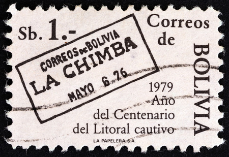 centenary: BOLIVIA  CIRCA 1979: A stamp printed in Bolivia from the Centenary of loss of Litoral department to Chile  issue shows La Chimba cancel circa 1979.