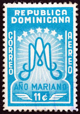 mariano: DOMINICAN REPUBLIC  CIRCA 1954: A stamp printed in Dominican Republic from the Marian Year  issue shows emblem circa 1954.