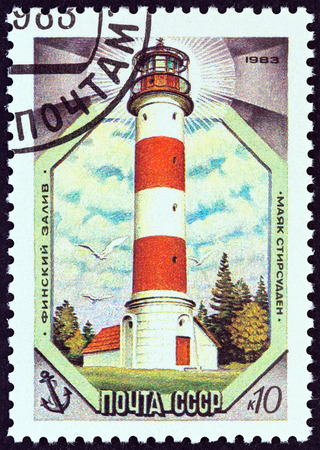 navigational light: USSR  CIRCA 1983: A stamp printed in USSR from the Lighthouses  2nd issue shows Stirsudden lighthouse Gulf of Finland circa 1983. Editorial