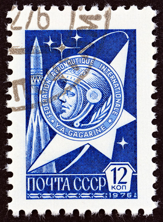 the ussr: USSR  CIRCA 1976: A stamp printed in USSR shows Yuri Gagarin medal circa 1976.
